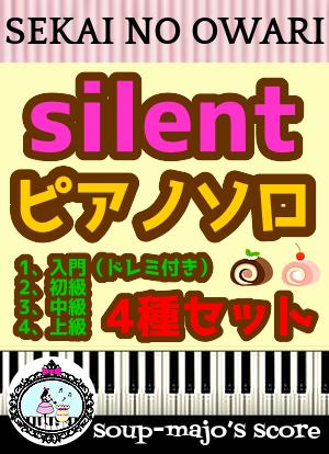 Silentpsolo4 soupmajo