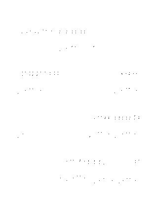 Spp 20200728