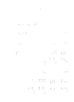 Stfa00012
