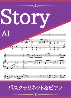 Story05