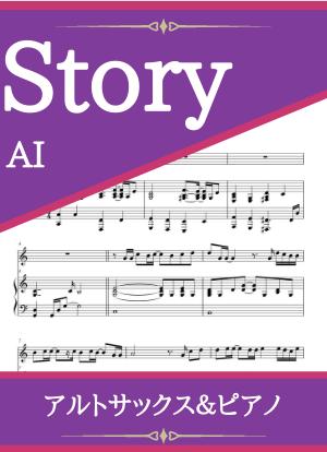 Story07