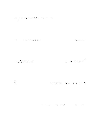Stpri 15