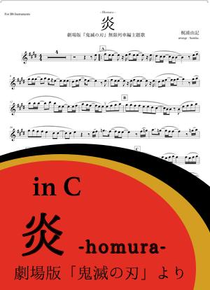 Sumi0161