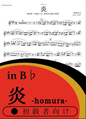 Sumi0179