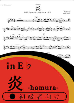 Sumi0180