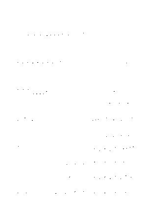 Sutopuri
