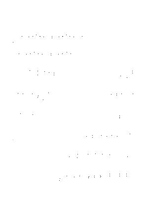 Suzuran hosinogen koi 1