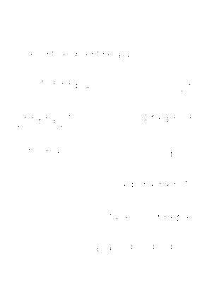 Suzuran hosinogen koi 2