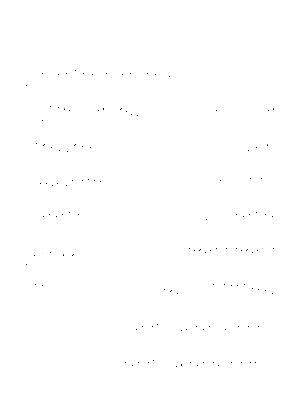 Suzuran hosinogen koi 3