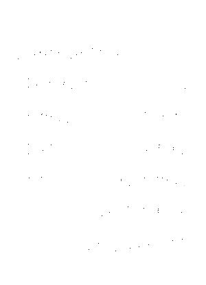 Suzuran kagayakumirai
