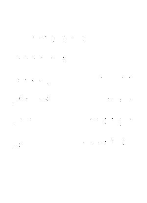 Suzuran nastunoomoide 17