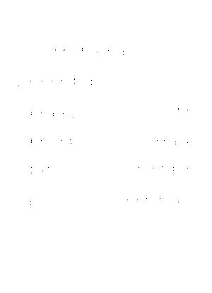 Suzuran nastunoomoide 34