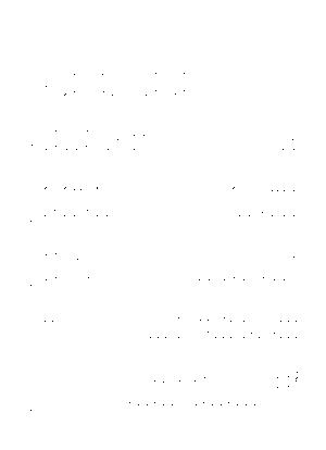 Synchro mikan0008