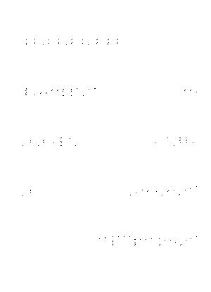 T 0001