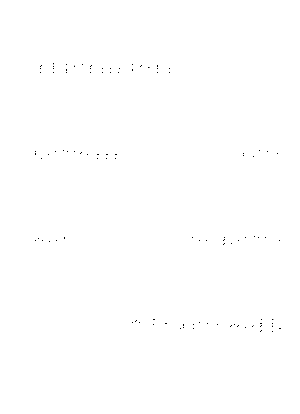 T 0004