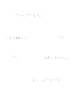 T 0007