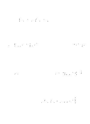 T 0008