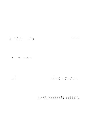 T 0010