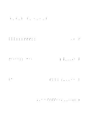 T 0011