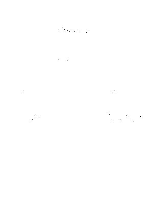 T 0014