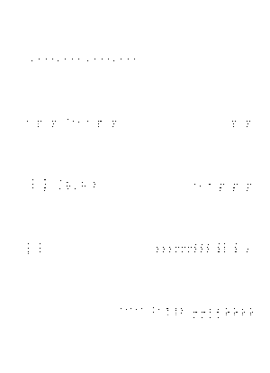 T 0016