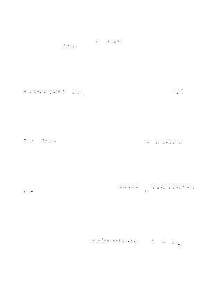 T 0017