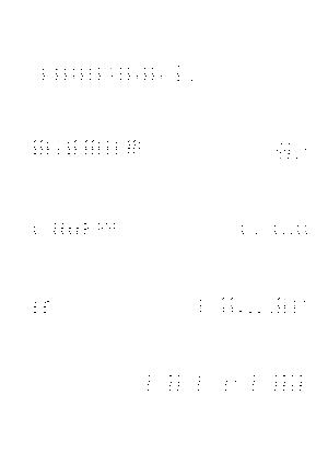 T 0018