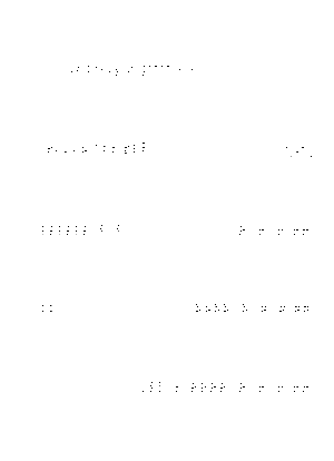 T 0020