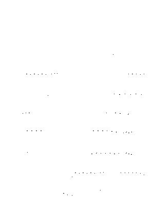Taiga20210530c1