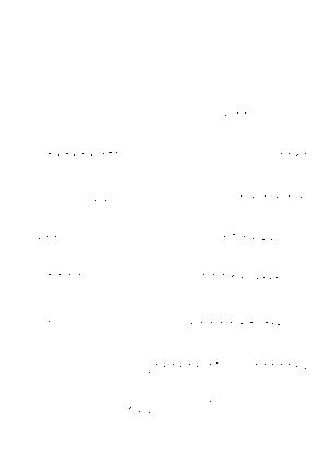 Taiga20210530g