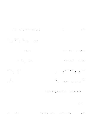 Taimu20190822g