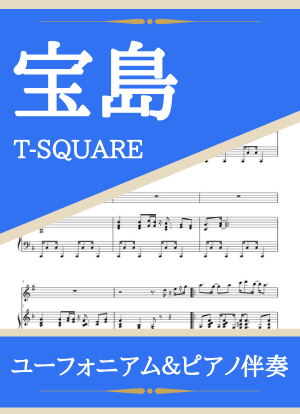 Takarazima13