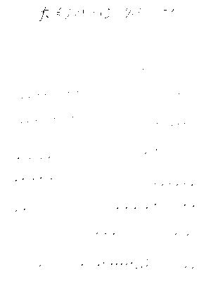 Taniyars0027
