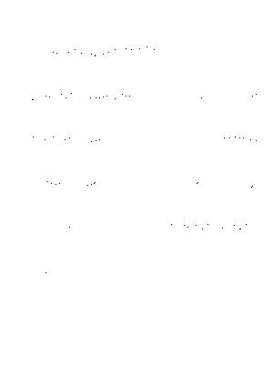 Tanjiro vn