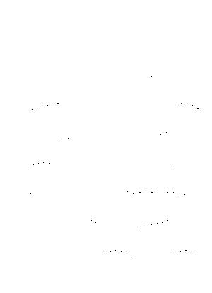 Tasoga20190831g