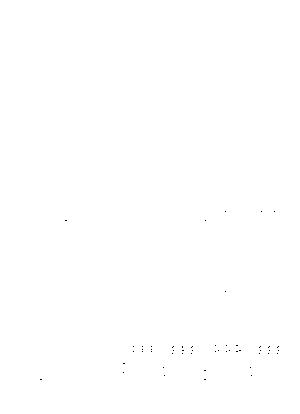 Tengokujigokutrio