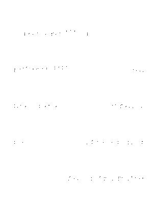 Tentai kansoku