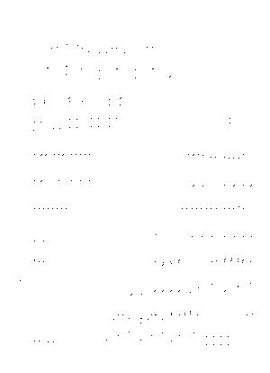 Teshigoto011