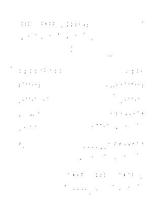 Teshigoto016