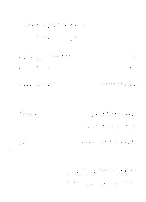 Teshigoto023