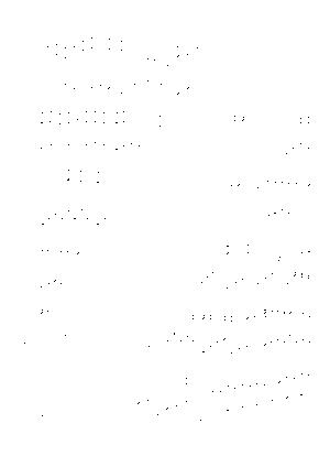 Teshigoto024