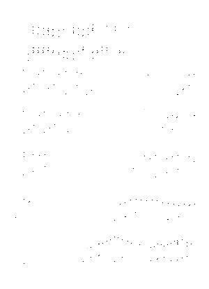Teshigoto025
