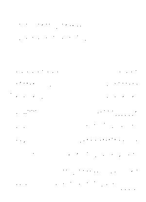 Teshigoto026