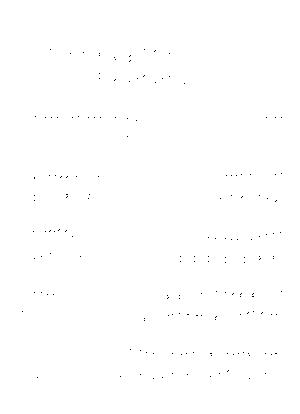 Teshigoto027