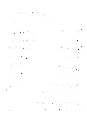 Teshigoto028
