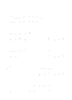 Test koinobori