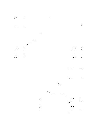 Tiba 2