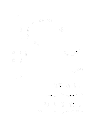 Tobari202007032