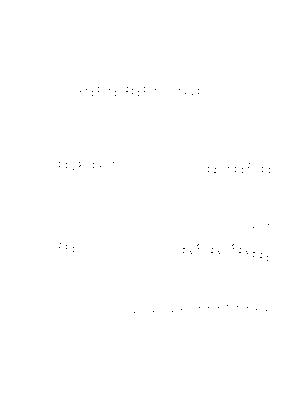 Tobari202008271