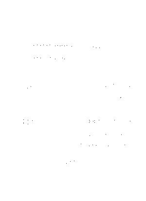 Tobari202008273